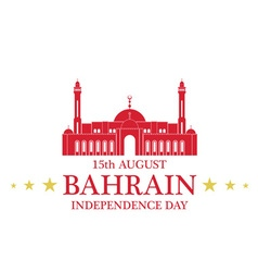 Independence Day Bahrain vector