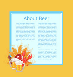 About beer poster with text on light blue square vector