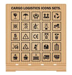 logistics icon vector image