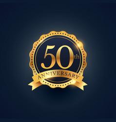 50th anniversary celebration badge label vector