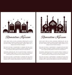 ramadan kareem posters set vector image