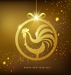 Happy New year gold rooster concept design vector image vector image