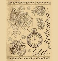 Vintage mechanism of clock in steampunk style vector