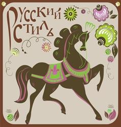 gorodez style horse vector image vector image