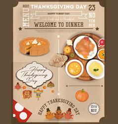 Thanksgiving dinner menu card vector