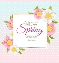 spring shopping sale banner template daisy flower vector image vector image