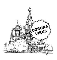 Cartoon rough sketchy russian federation vector