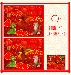 Kids new year find ten differences puzzle game vector