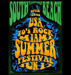 summer beach party flyer - design vector image