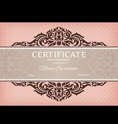 certificate of achievement vector image vector image