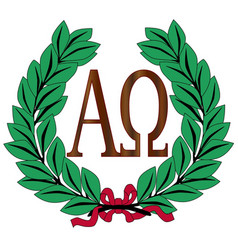 Alpha to omega wreath vector