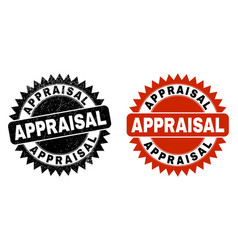 Appraisal black rosette stamp seal with corroded vector