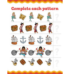 complete pattern educational game for children vector image