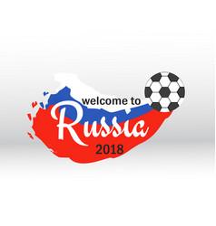 Logo football cup 2018 vector