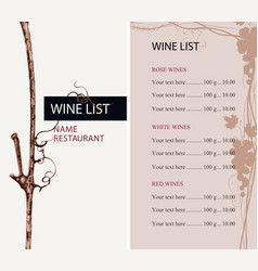 wine list with a branch grapes and price list vector image