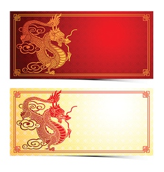 Chinese dragon template2 vector