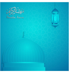 Ramadan backgrounds ramadan kareem arabic vector