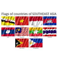 Waving flags of aec members vector