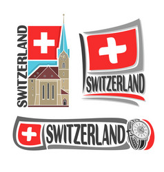 logo for switzerland vector image