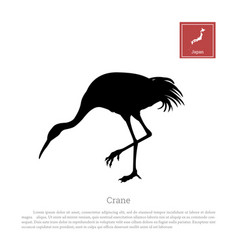 black silhouette of a japanese crane vector image