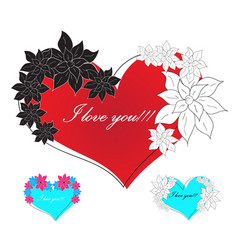 love red vector image