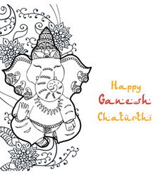 festive of the birthday of the indian vector image