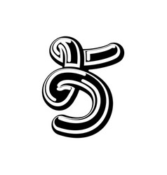 number 5 celtic font norse medieval ornament abc vector image