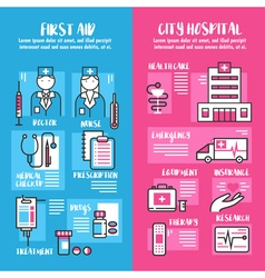 Medical Vertical Line Banners vector