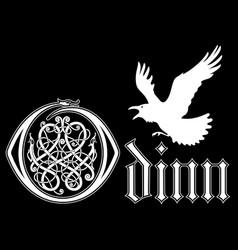 Stylized under old norse inscription - odin vector