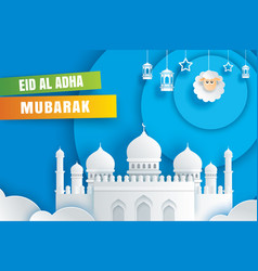 eid al adha mubarak celebration card with mosque vector image
