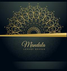 Elegant mandala ornamental decoration golden vector