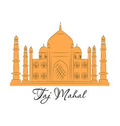 Taj mahal an ancient palace in india vector