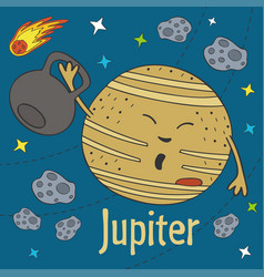 Cartoon funny jupiter vector