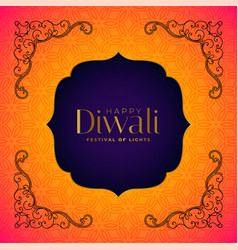 Indian hindu diwali festival background vector