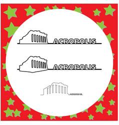 parthenon on the acropolis in athens greece vector image vector image