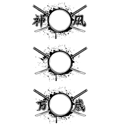 banzai kamikaze frame vector image