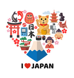 heart shape with japan icons vector image