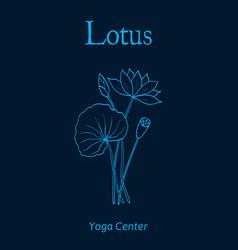 yoga center emblem with lotus flower vector image