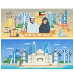 Kuwait Banner Set vector image vector image