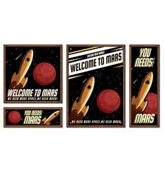 astronaut retro poster vector image