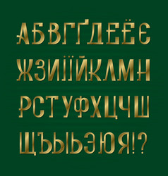 Ukrainian and russian gold letters vector