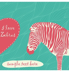 zebra with place for text vector image