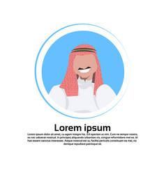arabic business man face avatar wearing vector image