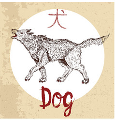 Chinese zodiac symbol of etching dog vector