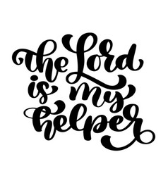 Hand lettering lord is my helper biblical vector