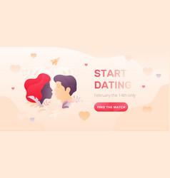 Start dating web banner vector