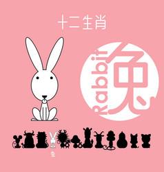 Chinese zodiac sign rabbit vector