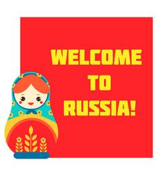 Cute matryoshka traditional russian nesting doll vector