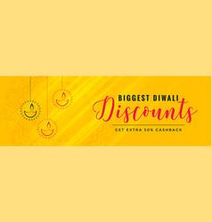 Diwali discount yellow banner design vector