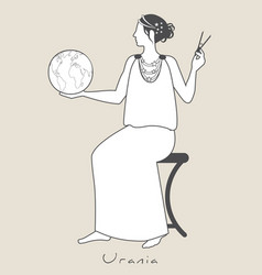 Girl dressed in ancient greek style holding vector